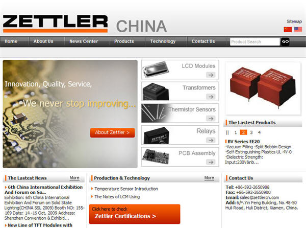 外贸网站建设成功案例&经典案例 - 外贸网站建设案例说话