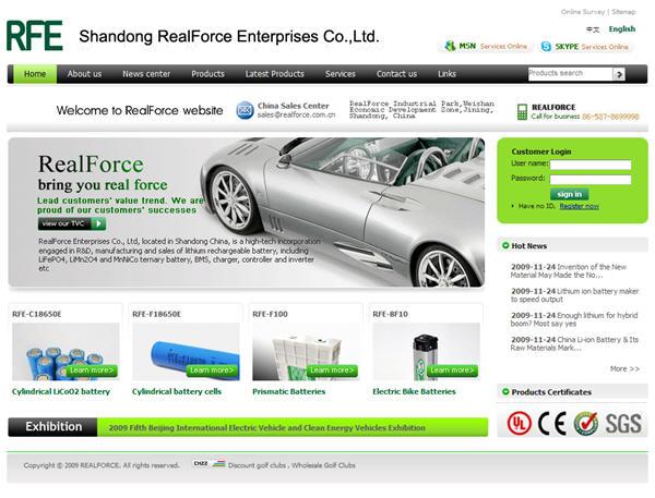 杰欣外贸网站建设成功案例-山东润峰电池