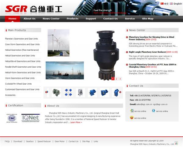 杰欣外贸网站建设成功案例-上海合纵