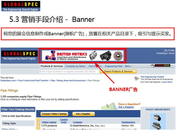 GlobalSpec Marketing 3 QQ215168
