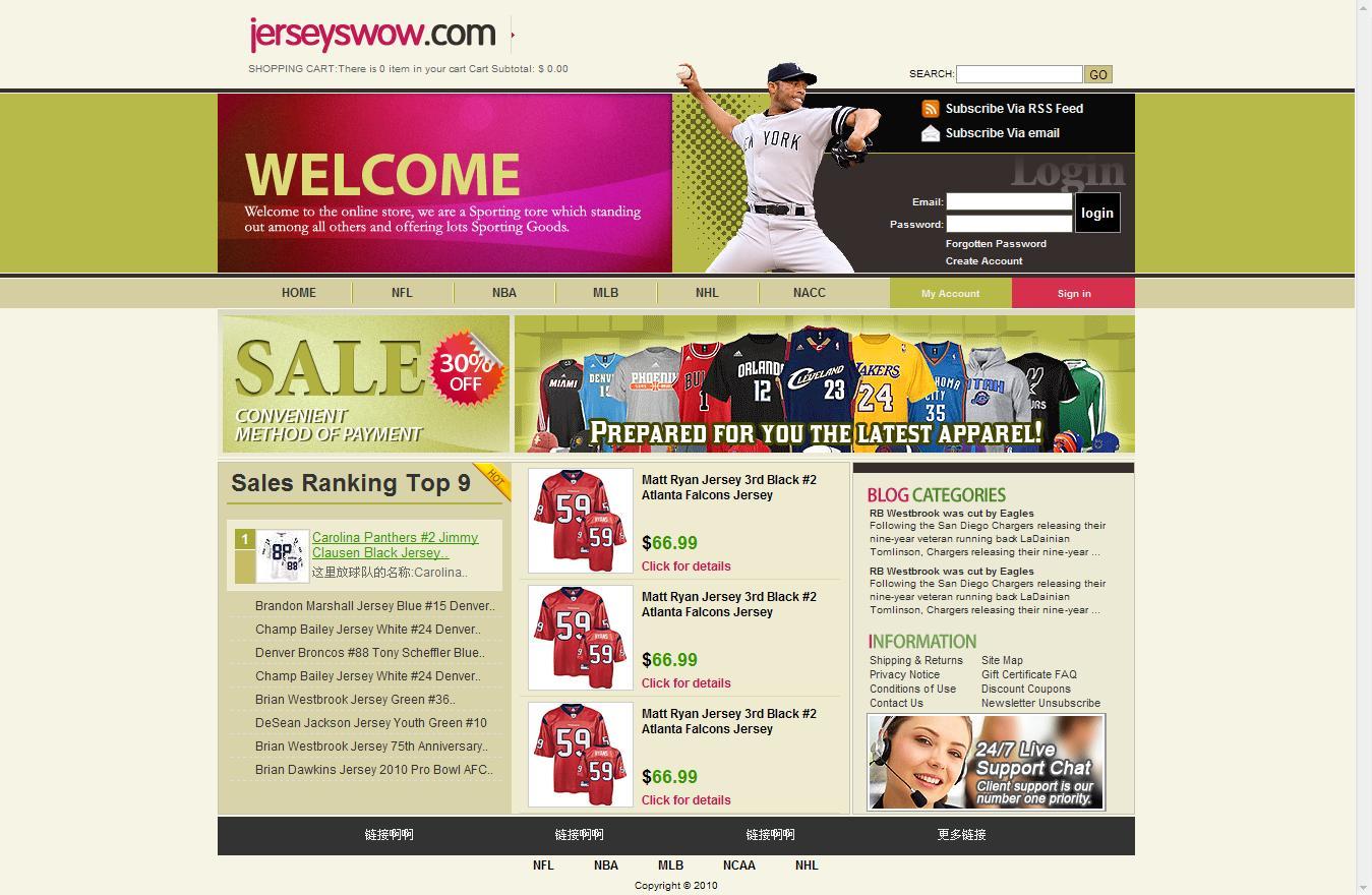 运动类外贸网站设计