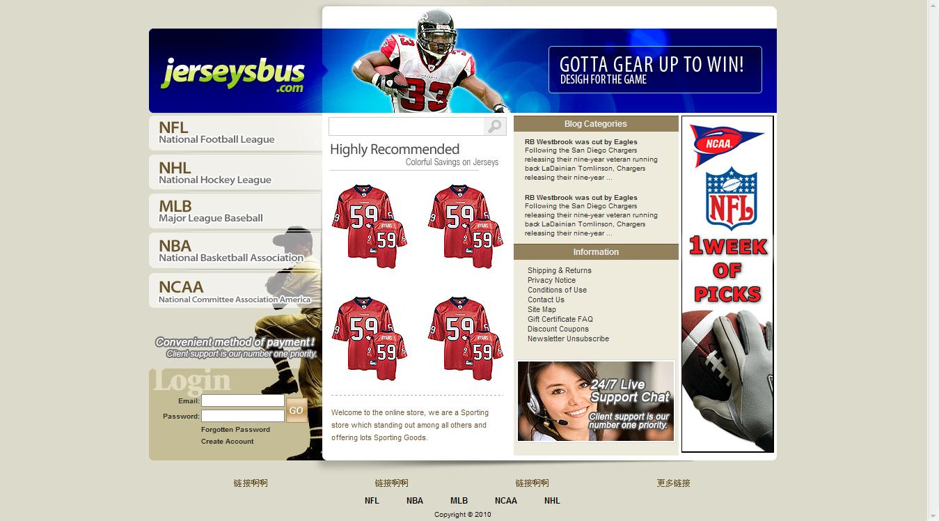 运动外贸网站设计案例3
