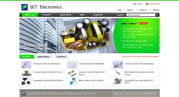 杰欣外贸网站设计-厦门赛尔特电子