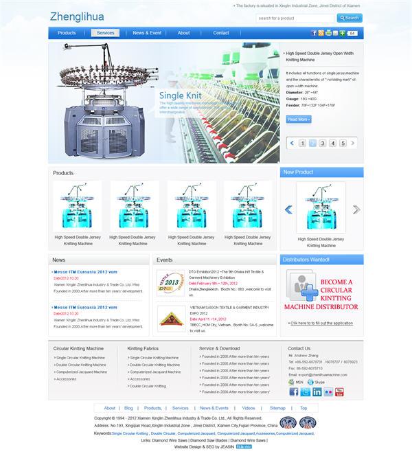 英文网站设计案例: ZHENLIHUA英文网站首页效果图