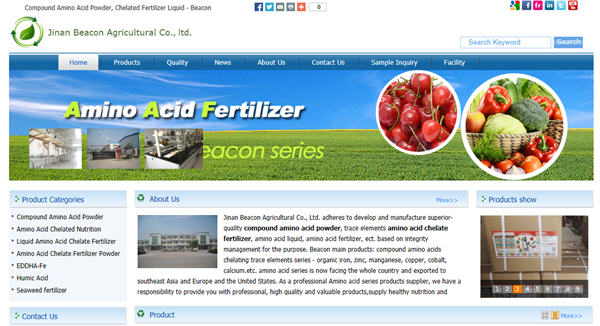 杰欣外贸SOHO网站案例: www.aminoacids-agrochem.com