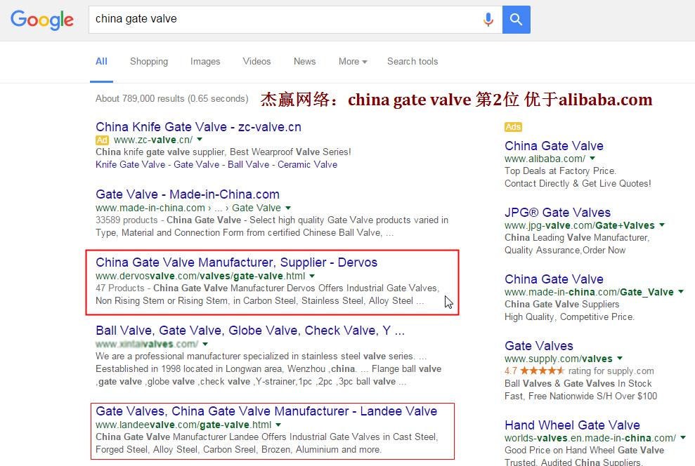 杰欣谷歌自然排名,排名优于Alibaba等众多B2B平台。